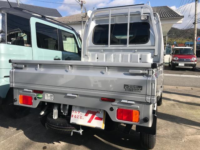「スズキ」「スーパーキャリイ」「トラック」「広島県」の中古車5