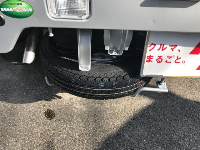 「スズキ」「スーパーキャリイ」「トラック」「広島県」の中古車7