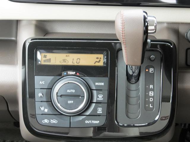 スズキ MRワゴンWit XS アイドリングストップ バックカメラ ETC HID