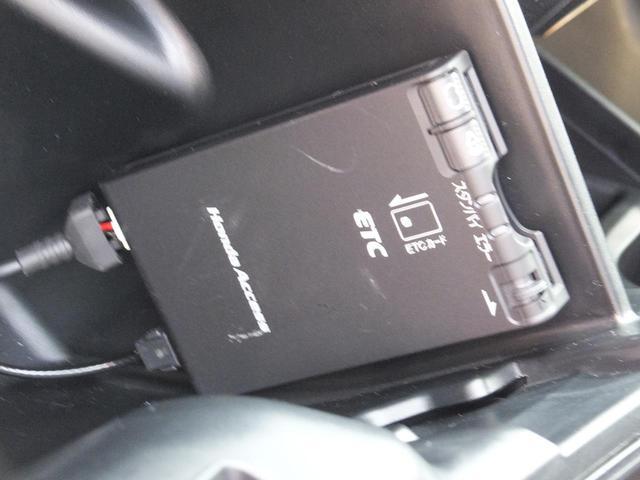ホンダ フィットハイブリッド ベースグレード HDDナビ フルセグテレビ ETC