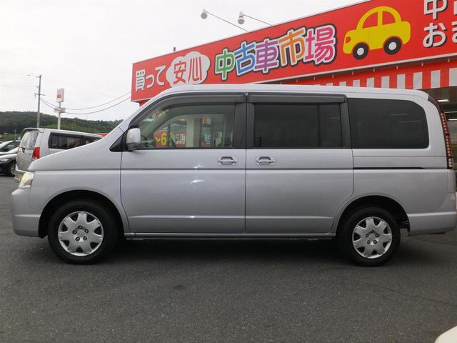 Gハッピーエディション 4ナンバー改造車 3人乗り(3枚目)