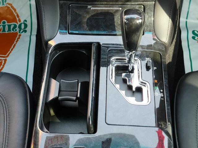 トヨタ クラウン アスリートGパッケージ 本革シート 純正HDDナビ Bカメラ