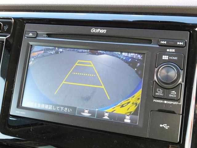ホンダ N-WGN G・Lパッケージ 衝突軽減ブレーキ バックカメラ ETC