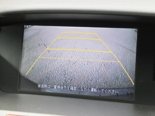 ホンダ オデッセイ アブソルートHDDナビスペシャルエディション バックカメラ