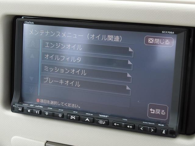 ダイハツ ミラココア ココアXスペシャル クラリオンHDDナビ ワンセグTV