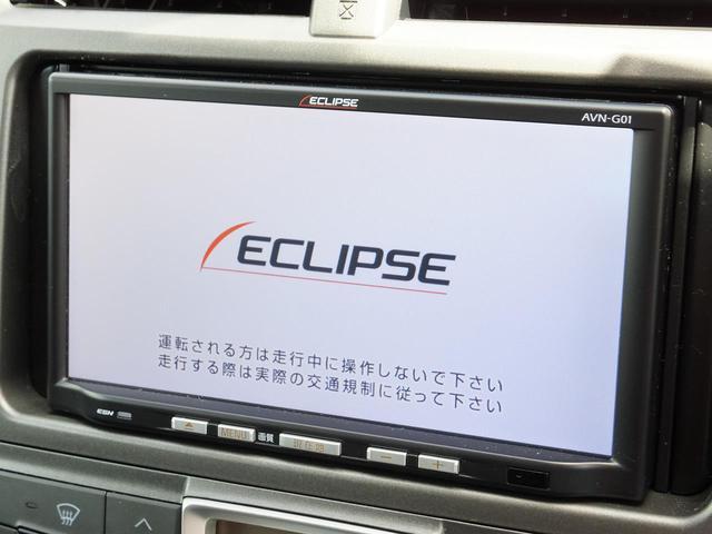 G ナビ バックカメラ フルセグTV ETC プッシュS(8枚目)