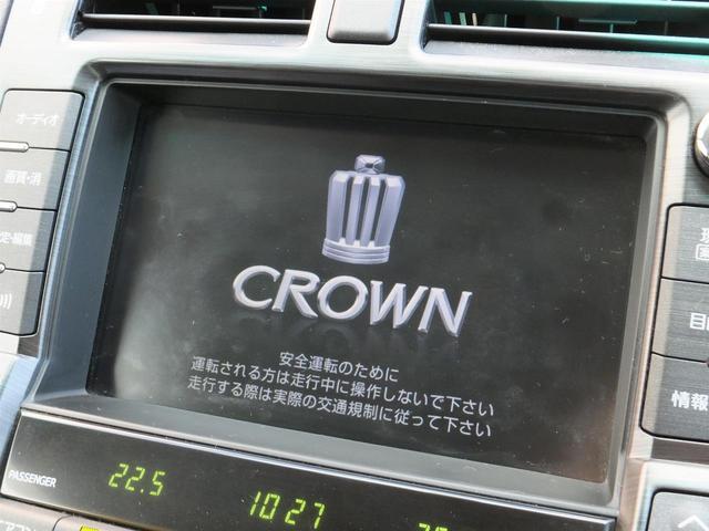 ベースグレード 茶本革シート 純正ナビ バックカメラ ETC(8枚目)