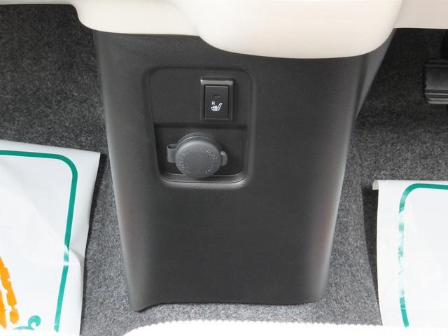 スズキ ワゴンR ハイブリッドFX アイドリングストップ 横滑り防止装置