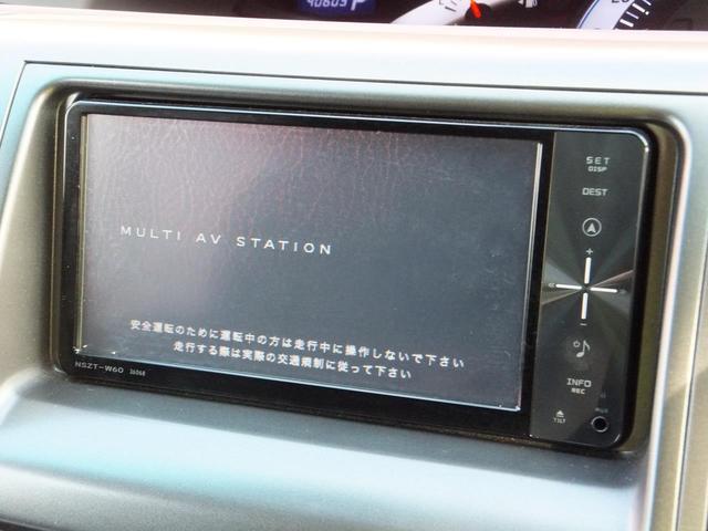 2.4アエラス Gエディション ナビ Bカメラ サンルーフ(10枚目)