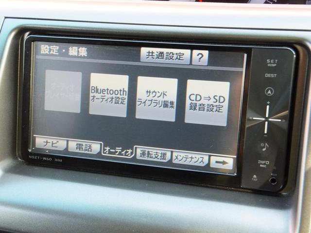 2.4アエラス Gエディション ナビ Bカメラ サンルーフ(14枚目)