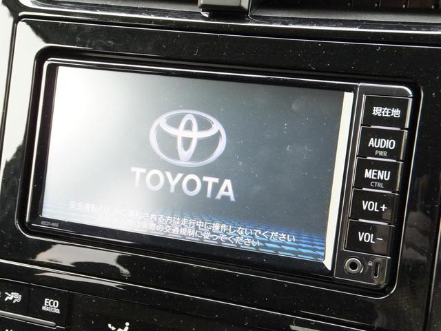 S 純正ナビ バックカメラ ワンセグTV LEDオートライト(8枚目)