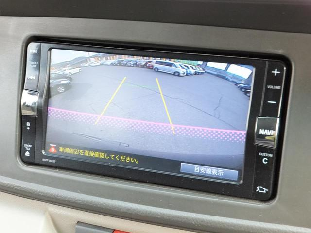 ☆☆☆【バックモニター&バックカメラ装備で、バックの運転が苦手な方も安心&安全運転できます】★★★