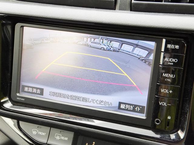 S 純正ナビ バックカメラ ワンセグTV ETC(9枚目)