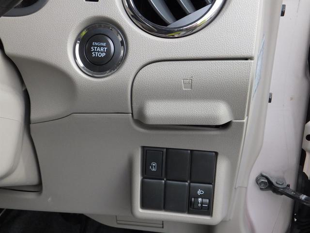 G 左電動スライドドア ETC スマートキー オートエアコン(11枚目)