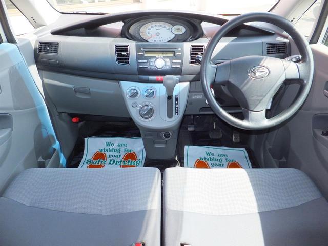 ☆☆☆【運転席&助手席の方を守るWエアバッグ装備で安心】★★★