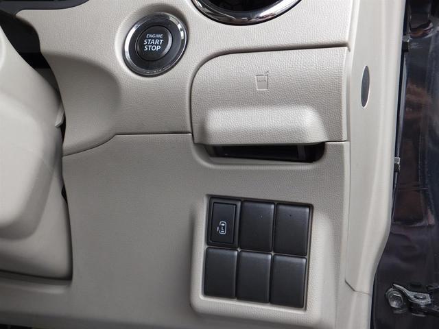 ☆☆☆【プッシュスタートシステム】★★★☆☆☆【運転席からもボタン操作で電動開閉の左側後部パワースライドドアで、乗り降りラクラクを体感して下さい】★★★