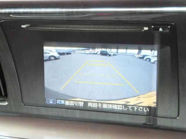 プレミアム・Lパッケージ バックカメラ付きCD HIDライト(9枚目)
