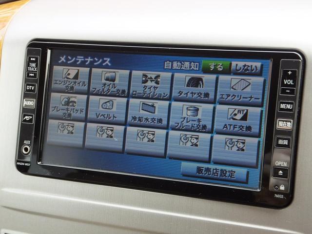 AX Lエディション 純正ナビ バックカメラ フルセグTV(12枚目)