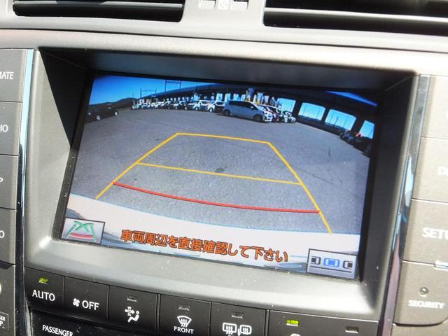 IS250 純正ナビ バックカメラ フルセグTV ETC(9枚目)