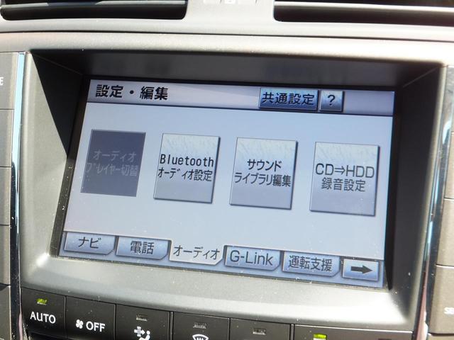 IS250 純正ナビ バックカメラ フルセグTV ETC(10枚目)