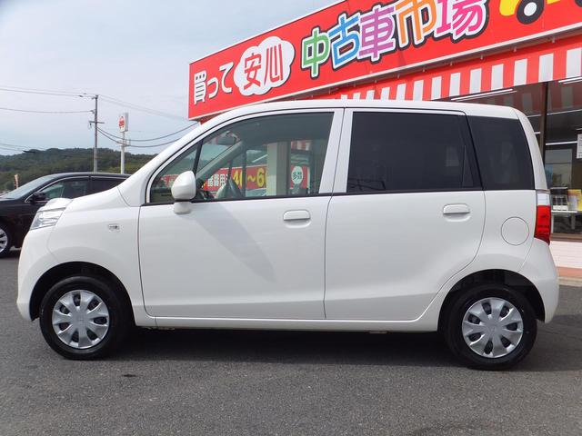 「ホンダ」「ライフ」「コンパクトカー」「岡山県」の中古車3
