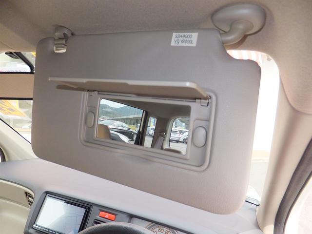 「ホンダ」「ライフ」「コンパクトカー」「岡山県」の中古車21