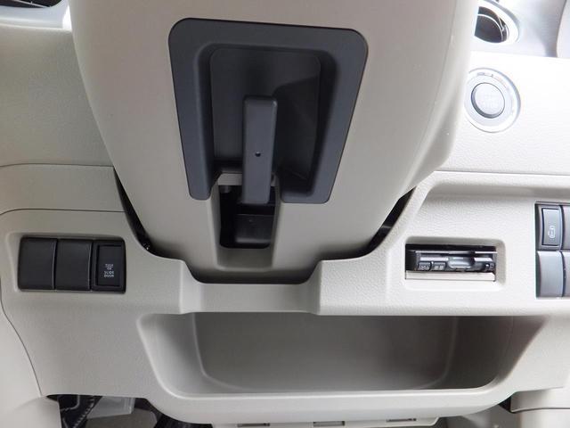「スズキ」「スペーシア」「コンパクトカー」「岡山県」の中古車31