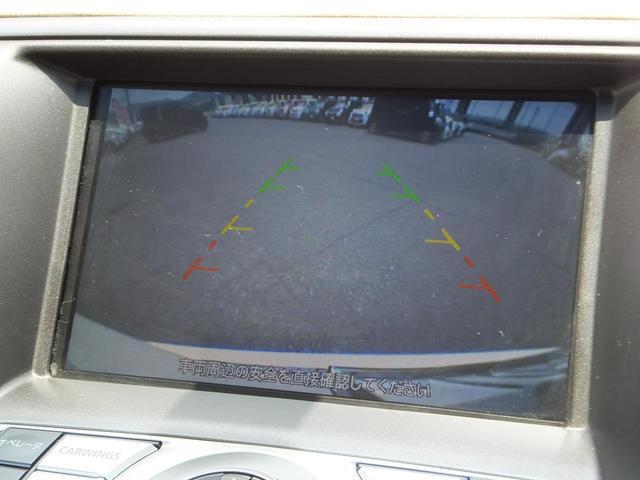 ◆◆◆【バック・左ブラインドモニター&バック・左ブラインドカメラ装備で、バックの運転が苦手な方も安心&安全運転できます】◆◆◆