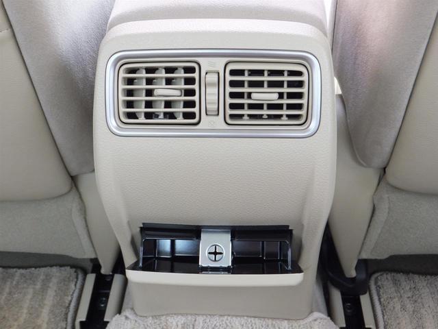 ◆◆◆【後部座席用エアコン吹き出し口】◆◆◆