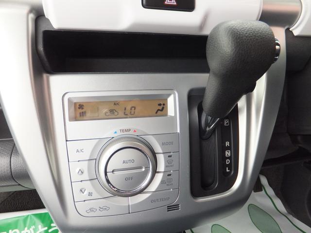 Gターボ レーダーブレーキ 社外ナビ 地デジ ETC スマートキー プッシュスタート HIDオートライト オートエアコン アイドリングストップ(11枚目)