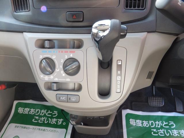 X SA 純正CDオーディオ キーレス 電動格納ミラー ETC(9枚目)
