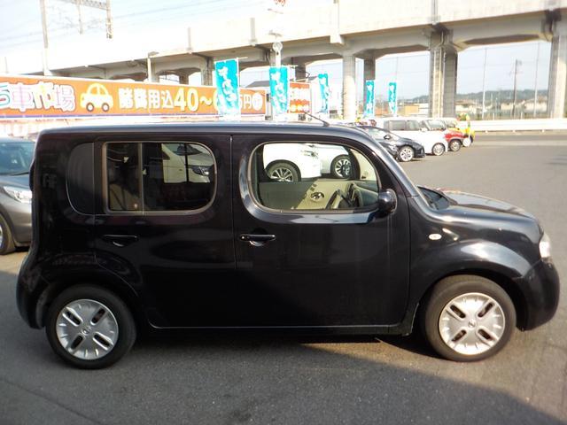 ◆◆◆【車体サイズ 長さ389cm幅169cm高さ165cm となっております】◆◆◆