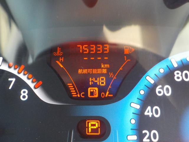 ☆☆☆【走行75,333km】★★★☆☆☆当店の展示車両は全て熟練整備士が展示前点検でチェックしております。もちろん走行距離不明車・メーター改ざん車はございません!★★★