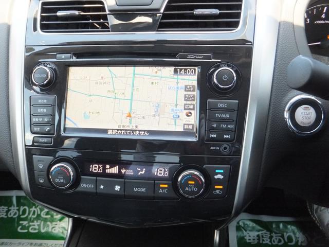 ◆◆◆【純正ナビシステム装備で、不慣れな場所でも安心ドライブ】◆◆◆【Bluetooth、フルセグTV、DVD、CD再生機能付き】◆◆◆