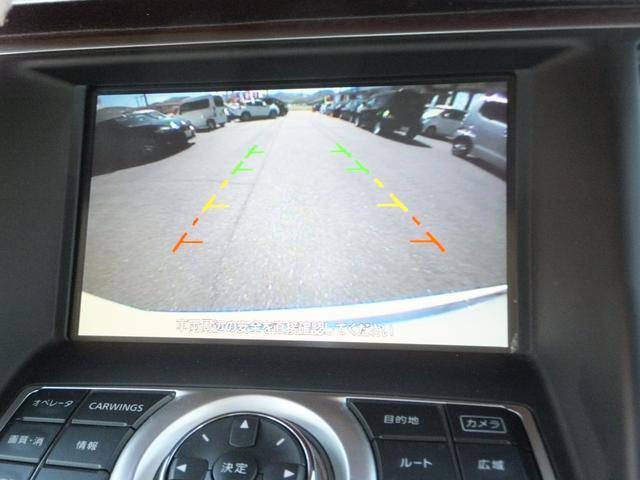 ☆☆☆【バックカメラ装備で、バックの運転が苦手な方も安心&安全運転できます】★★★