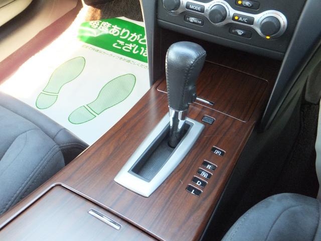 ☆☆☆【フロアCVTシフトで燃費性能アップ(^_^)vの経済的な車です】★★★