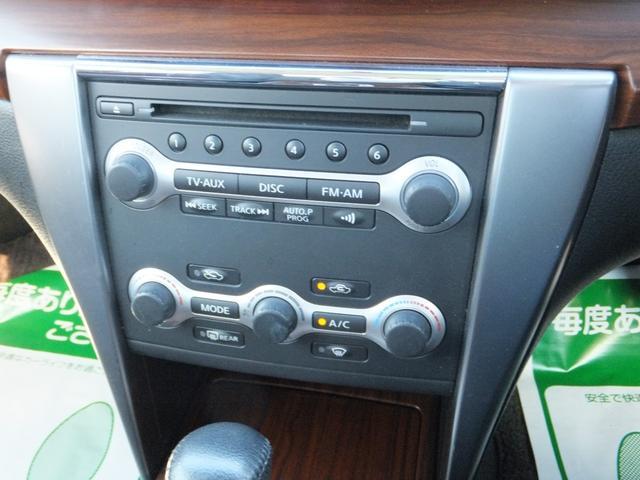 ◆◆◆【温度設定&送風口オートのオートエアコン装備で車内の無駄な冷えすぎを防ぎます】◆◆◆
