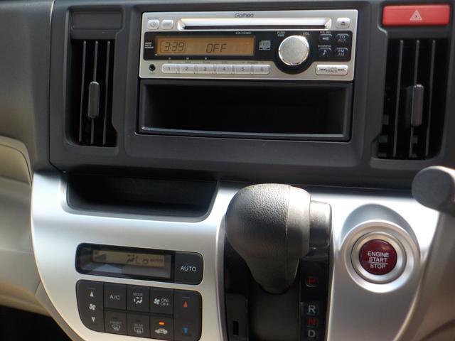 ☆☆☆【純正CDでお好きな音楽をお楽しみ下さい】★★★【インパネCVTシフトで燃費性能アップの経済的な車です】☆☆☆【温度設定&送風口オートのオートエアコン装備で車内の無駄な冷えすぎを防ぎます】★★★
