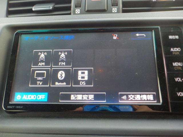 250G 純正SDナビ Bluetooth Bカメラ フルセグ デュアルAC HIDオートライト ETC プッシュスタート 純正アルミ(9枚目)