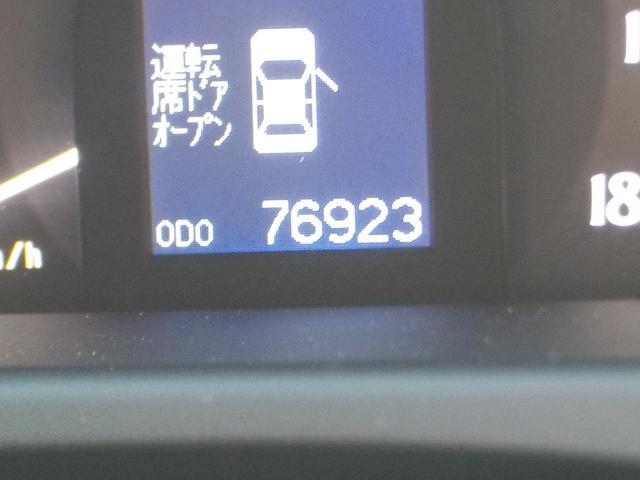 ☆☆☆【走行76,923km】★★★☆☆☆当店の展示車両は全て熟練整備士が展示前点検でチェックしております。もちろん走行距離不明車・メーター改ざん車はございません!★★★