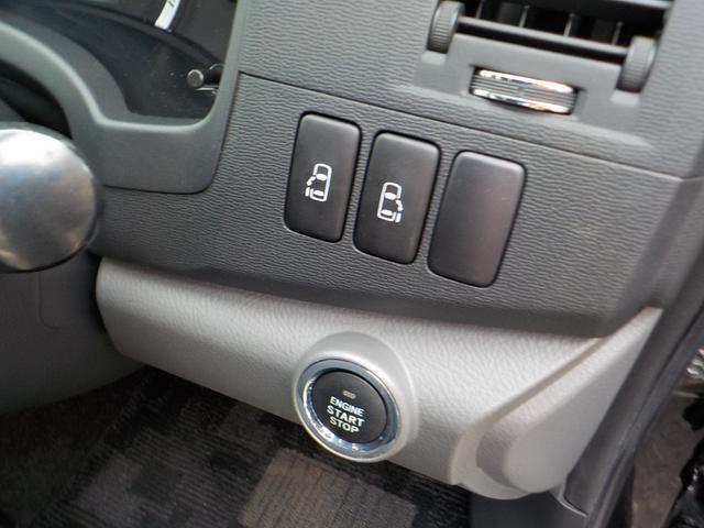 ◆◆◆【運転席からもボタン操作で電動開閉の後部両側パワースライドドアで、乗り降りラクラクを体感して下さい】◆◆◆【プッシュスタート】◆◆◆