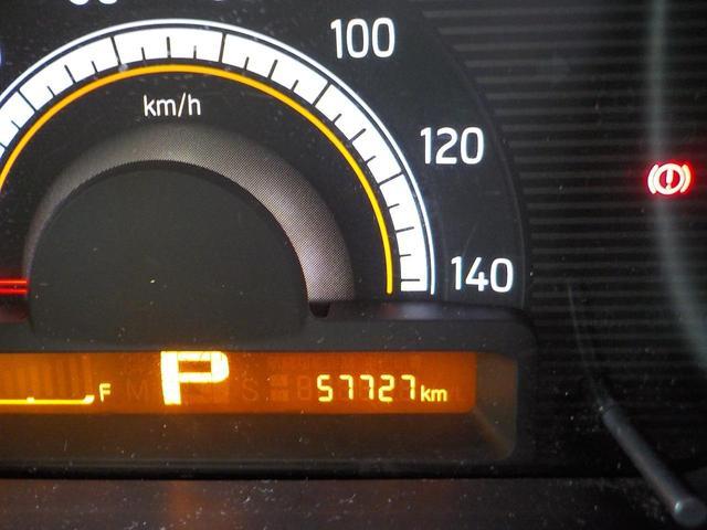 ☆☆☆【走行57,727km】★★★☆☆☆当店の展示車両は全て熟練整備士が展示前点検でチェックしております。もちろん走行距離不明車・メーター改ざん車はございません!★★★