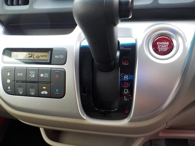 ☆☆☆【インパネCVTシフトで燃費性能アップ(^_^)vの経済的な車です】★★★☆☆☆【温度設定&送風口オートのオートエアコン装備で車内の無駄な冷えすぎを防ぎます】★★★