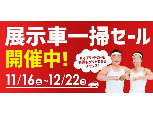 450h Fスポ 純正エアロ 黒革 マクレビ 保証付(2枚目)