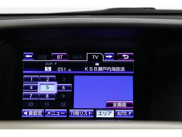 450h Fスポ 純正エアロ 黒革 マクレビ 保証付(15枚目)
