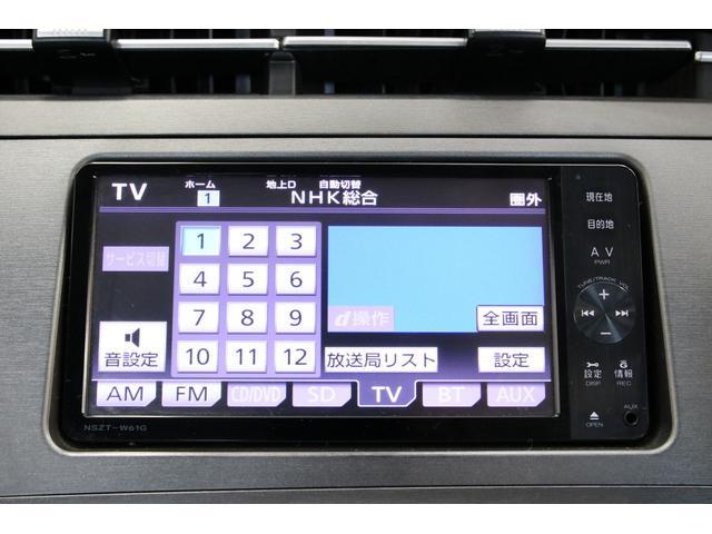 フルセグ、CD・DVD、ラジオ、Bluetooth接続などオーディオソースも豊富です。SDカードへ音楽CDのダイレクト録音も可能です。