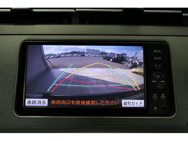 バックカメラもありますので安心してバックできますね。もちろんガイドラインはステアリング連動で動きますよ。