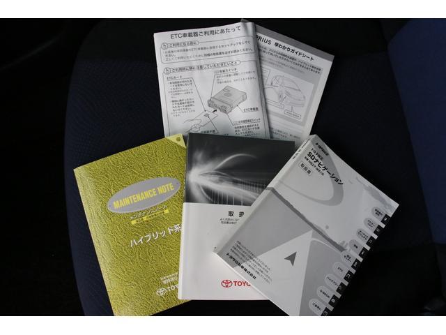各取扱説明書とメンテナンスノートもしっかり揃っています。お買い得な1台ですのでお早めにお問い合わせください。