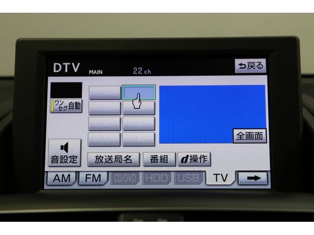 レクサス HS HS VerI 純正HDDナビ 黒本革 前後カメラ 保証付