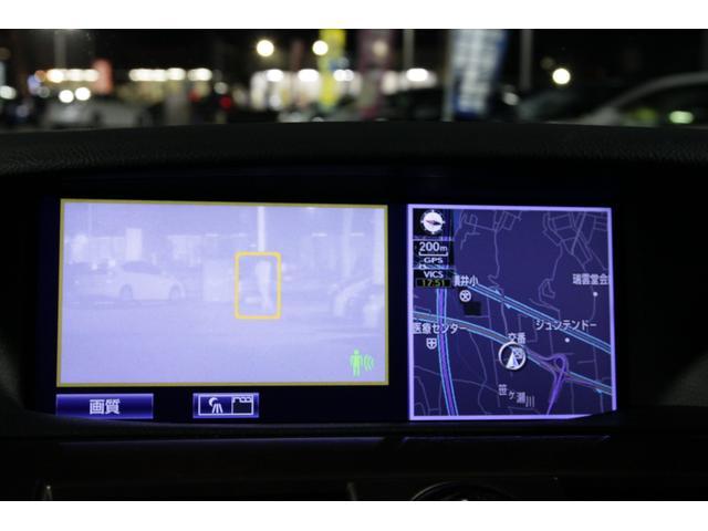 ナイトビューは前方を近赤外線カメラで撮影し約40メートル〜100メートルの範囲に歩行者がいると黄色の枠で囲ってドライバーがいち早く歩行者に気づけるように注意を促してくれます。